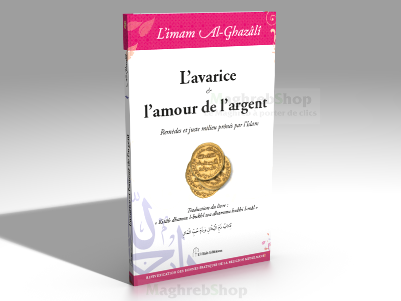 Livre : L'avarice & l'amour de l'argent