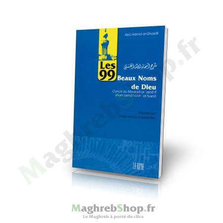 Livre : Les 99 Beaux Noms de dieu