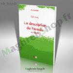 Livre : La description du paradis en islam