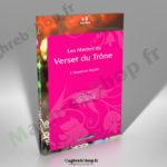 Livre : Les Mérites du Verset du Trône