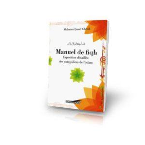 Livre : Manuel de Fiqh