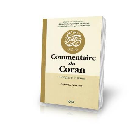 Livre : Commentaire du Coran