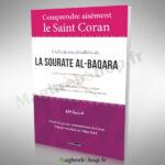 Livre : Explications détaillées de La SOURATE AL-BAQARA