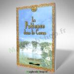 livre : La patience dans le Coran