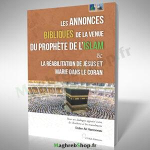 Les annonces bibliques de la venue du prophète de l'Islam