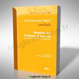 Livre : chroique de tabari