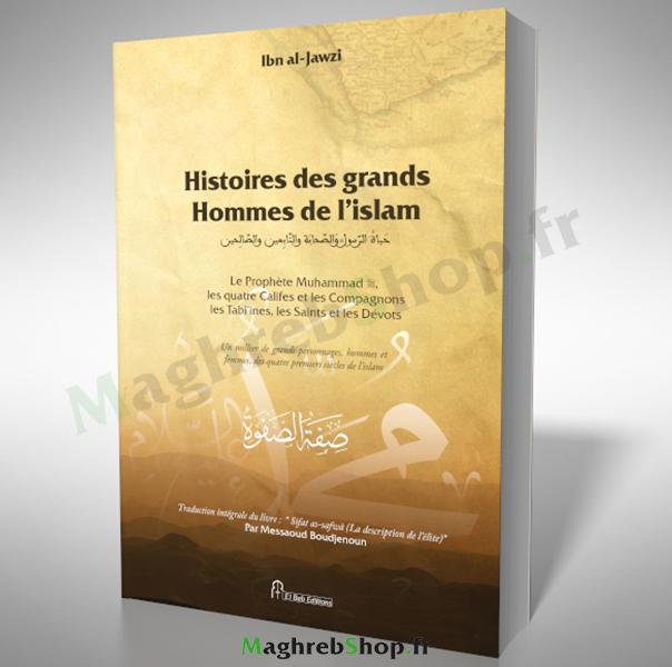 Livre : Histoires des grands Hommes de l'Islam - Ibn al-Jawzi