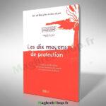 livre : les 10 moyens de protections